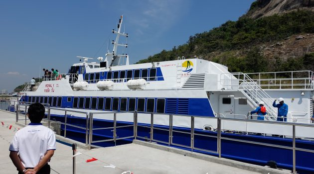 photo: Pattaya Hua Hin Ferry